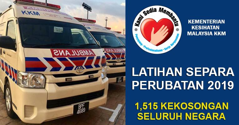 Latihan Separa Perubatan Kementerian Kesihatan Malaysia [ 1,515 Kekosongan Seluruh Negara ]