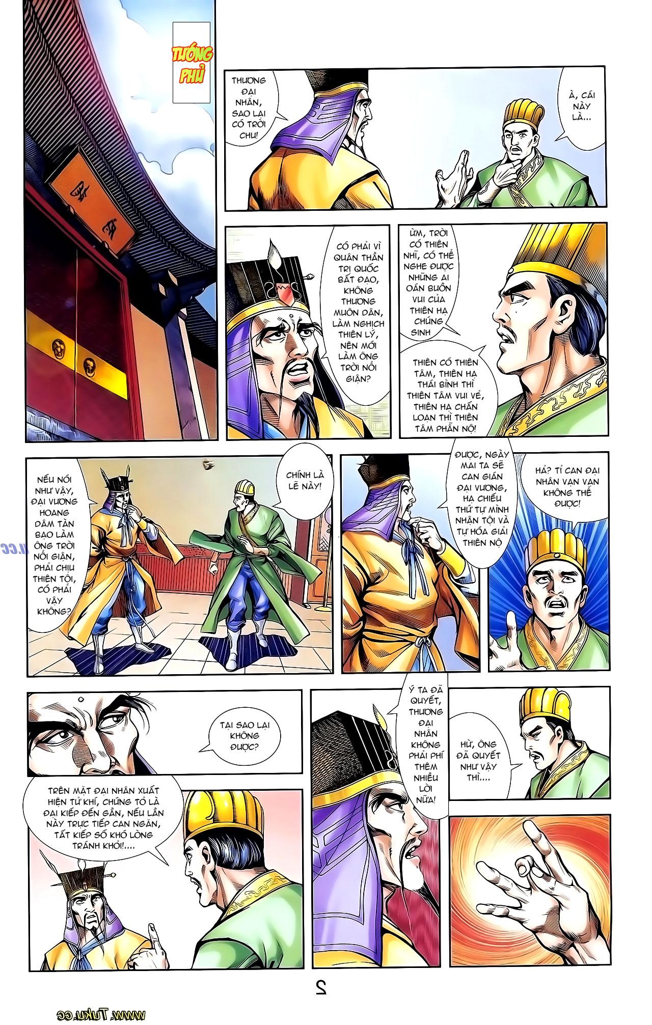 Cơ Phát Khai Chu Bản chapter 135 trang 19
