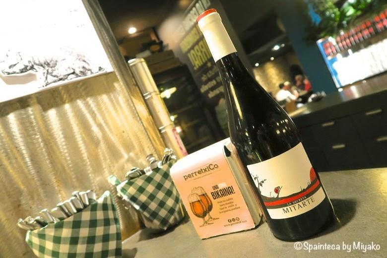 スペイン産の赤ワイン