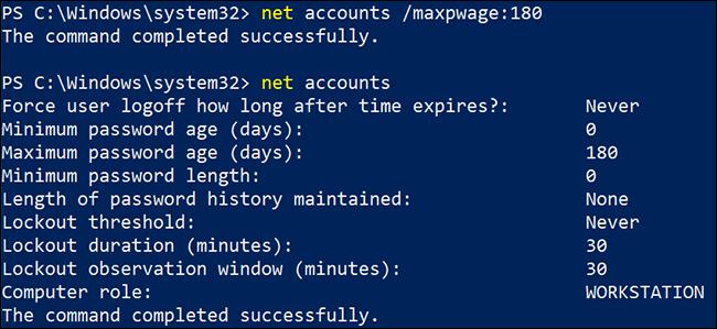 تم تغيير عمر انتهاء صلاحية كلمة المرور في Windows PowerShell.