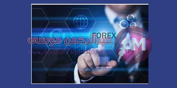 تداول الفوركس forex