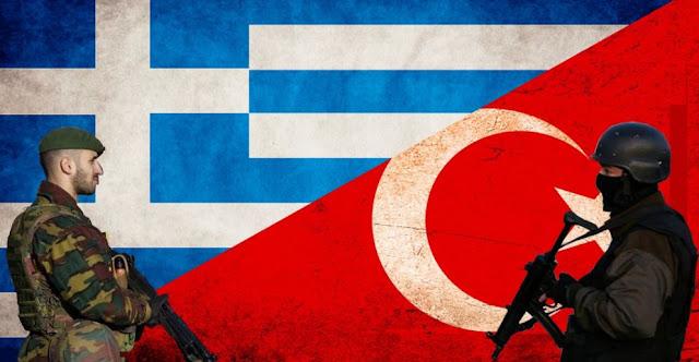 Η στρατηγική απάντηση στην ασύμμετρη απειλή της Τουρκίας