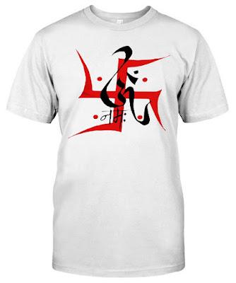 OM Swastika T Shirt, OM Swastika Hoodie, OM Swastika Sweatshirt