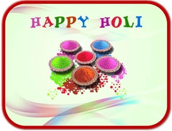 Happy Holi Wishes SMS Shayari in Punjabi
