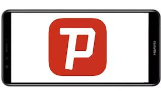 تنزيل برنامج سايفون برو Psiphon Pro mod unlimited 2021 مدفوع مهكر بدون اعلانات بأخر اصدار  للاندرويد من ميديا فاير