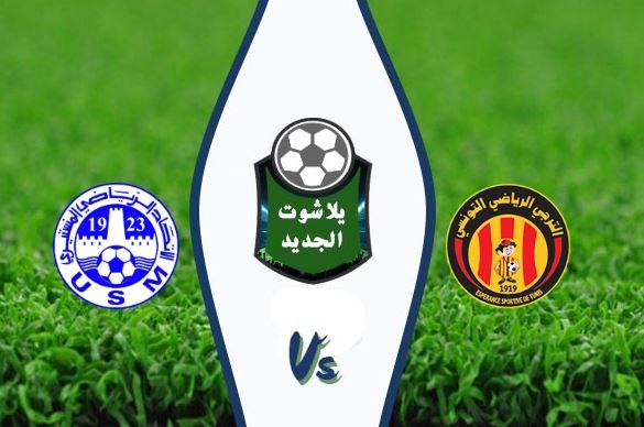 نتيجة مباراة الترجي والاتحاد المنستيري اليوم الأربعاء 5-01-2020 الدوري التونسي