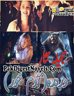 Darinda (Adam Khoor) Complete Novel By Sajeela Nisar