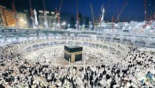 Makkah Madina Status, Shayari, Pictures    Macca Madina Shayri Hindi And Urdu    Macca Madina Saudi Arab