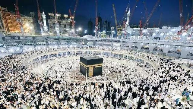 Makkah Madina Status, Shayari, Pictures || Macca Madina Shayri Hindi And Urdu || Macca Madina Saudi Arab