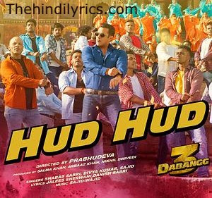 HUD HUD LYRICS – DABANGG 3 (2019)