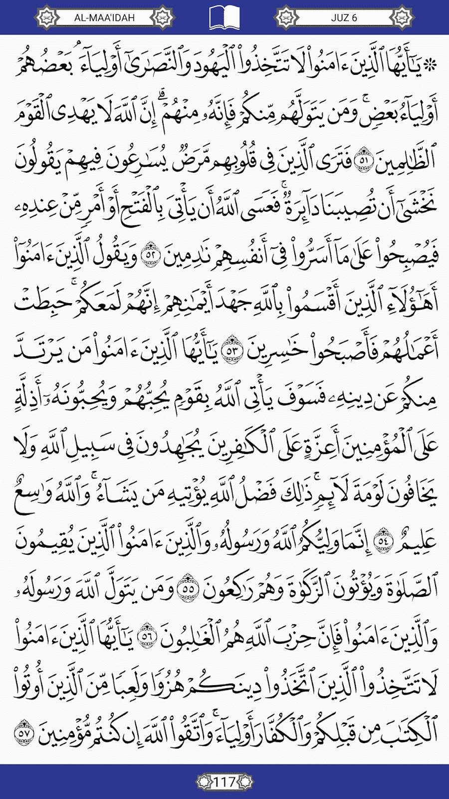 ayat al quran