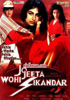 Jo Jeeta Wohi Sikandar (1992) Full Movie Watch Online Movies