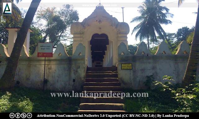 Badulla Kataragama Pattini Devalaya