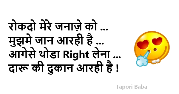 sharabi comedy shayari