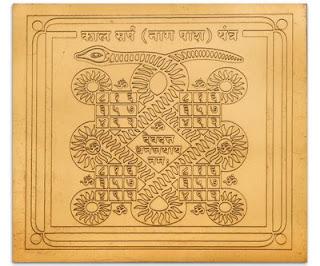 Yantra Kala Sarpa Yoga