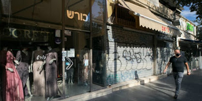 Jerusalem's retail shops reopen