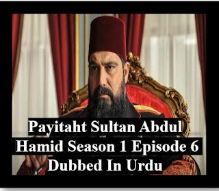Payitaht sultan Abdul Hamid season 1 Episode 6 dubbed in urdu,