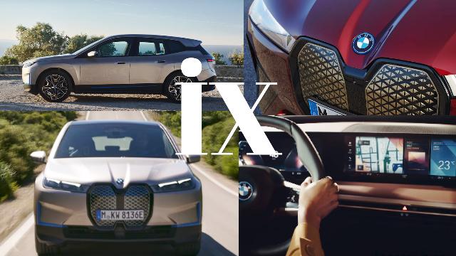 BMW İX özellikleri