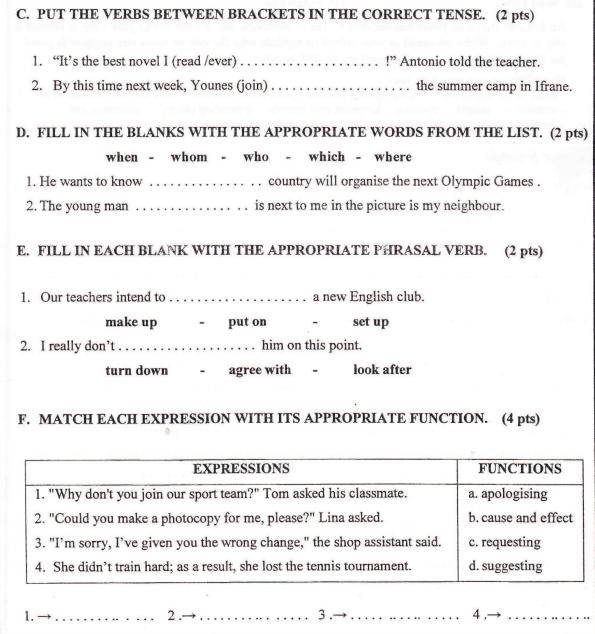 امتحان البكالوريا 2011مادة الانجليزية المسالك العلمية و التقنية مع التصحيح language