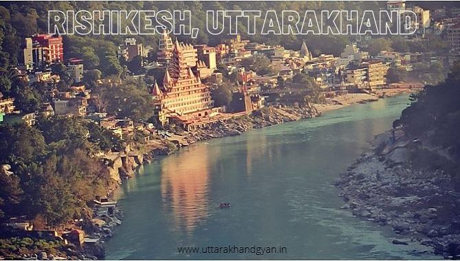 लक्ष्मण झूला - योगनगरी ऋषिकेश में स्थित है एक ऐतिहासिक पुल, जानिये क्या है इतिहास ?