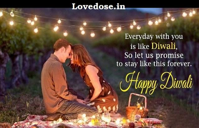 Happy Diwali Sweetheart, My Cutest GF