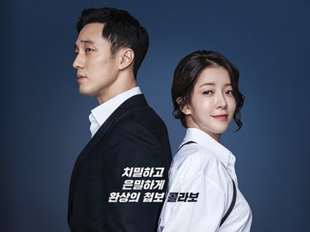 Sinopsis Terius Behind Me Korean Drama