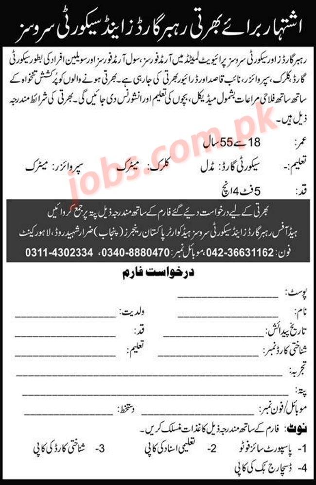 Jobs in Pakistan Ranger Latest Vacancies 2020 Advertisement
