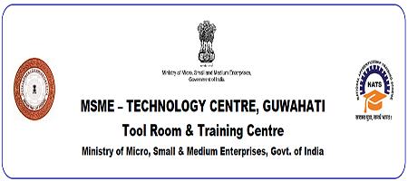 Tool Room & Training Centre Guwahati Apprentices Recruitment 2021