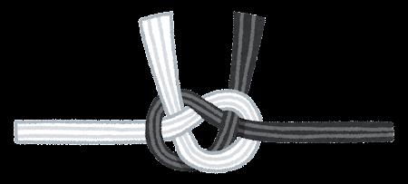 白黒の水引のイラスト「淡路結び」