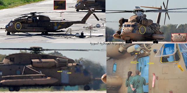 israel ch-53 yasur helicopters electronic warfar ew