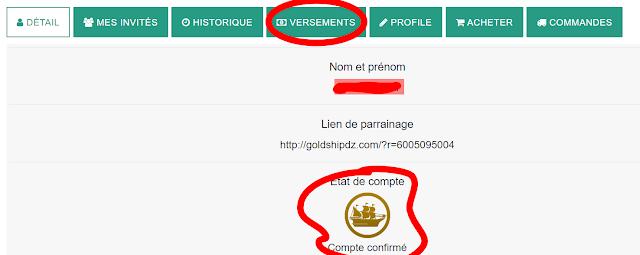 الربح من الانترنت في الجزائر 2019