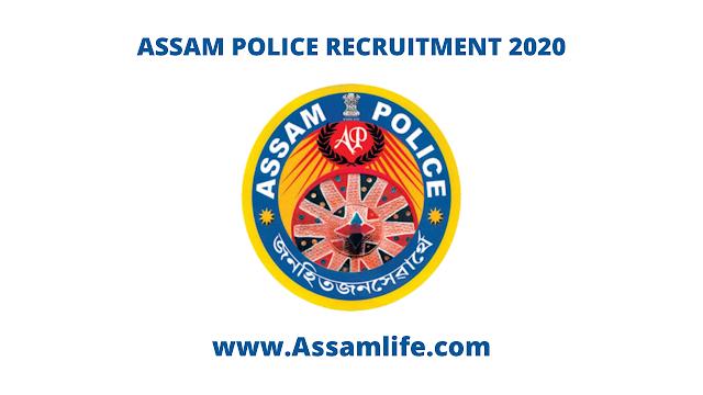 Assam Police Recruitment 2020 || Apply Online