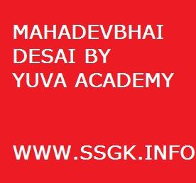 MAHADEVBHAI DESAI BY YUVA ACADEMY