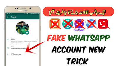 how to create fake whatsapp account in pakistan