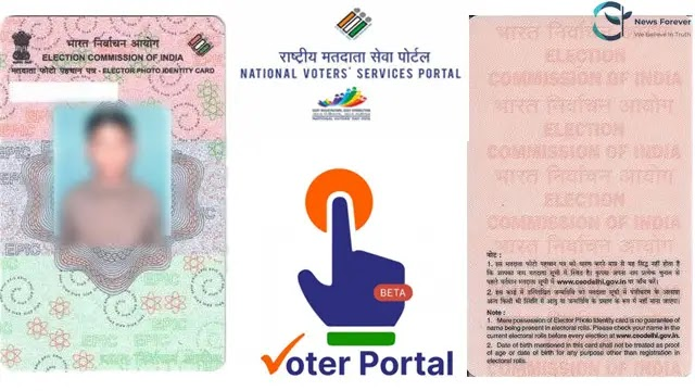 Download Digital Voter ID e-EPIC