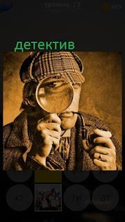 389 фото детектив с лупой рассматривает улики 13 уровень