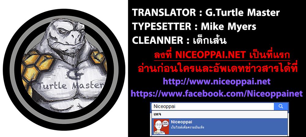 Attack on Titan ตอนที่ 115 TH แปลไทย