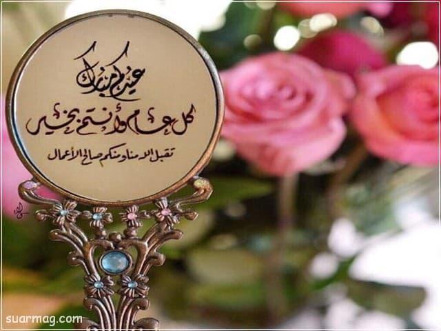 بوستات عيد الفطر 12   Eid Al-Fitr Posts 12