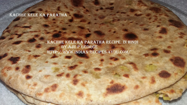 http://www.indian-recipes-4you.com/2017/05/blog-post_24.html