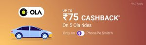 PhonePe Ola Offer - Get Rs.75 Cashback On Ola Rides On PhonePe Switch