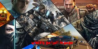 تحميل العاب اكشن Download Games Action موسوعة البرامج والالعاب