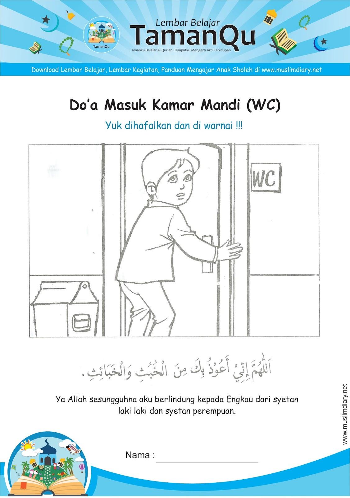 Muslim Diary Materi 21 Do A Masuk Kamar Mandi Wc