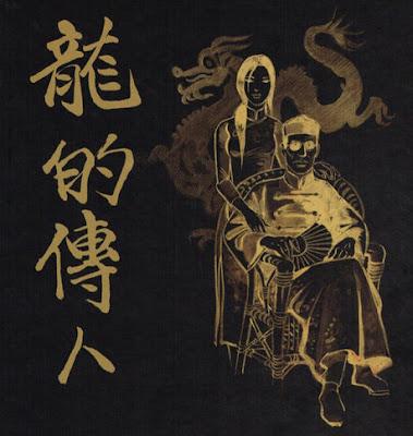China Li tome 2 - Li et son maître Zhang