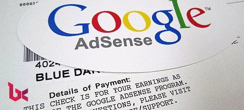 potensi income dari google adsense