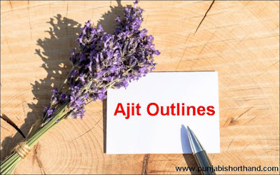 Ajit Steno Outlines October 2020