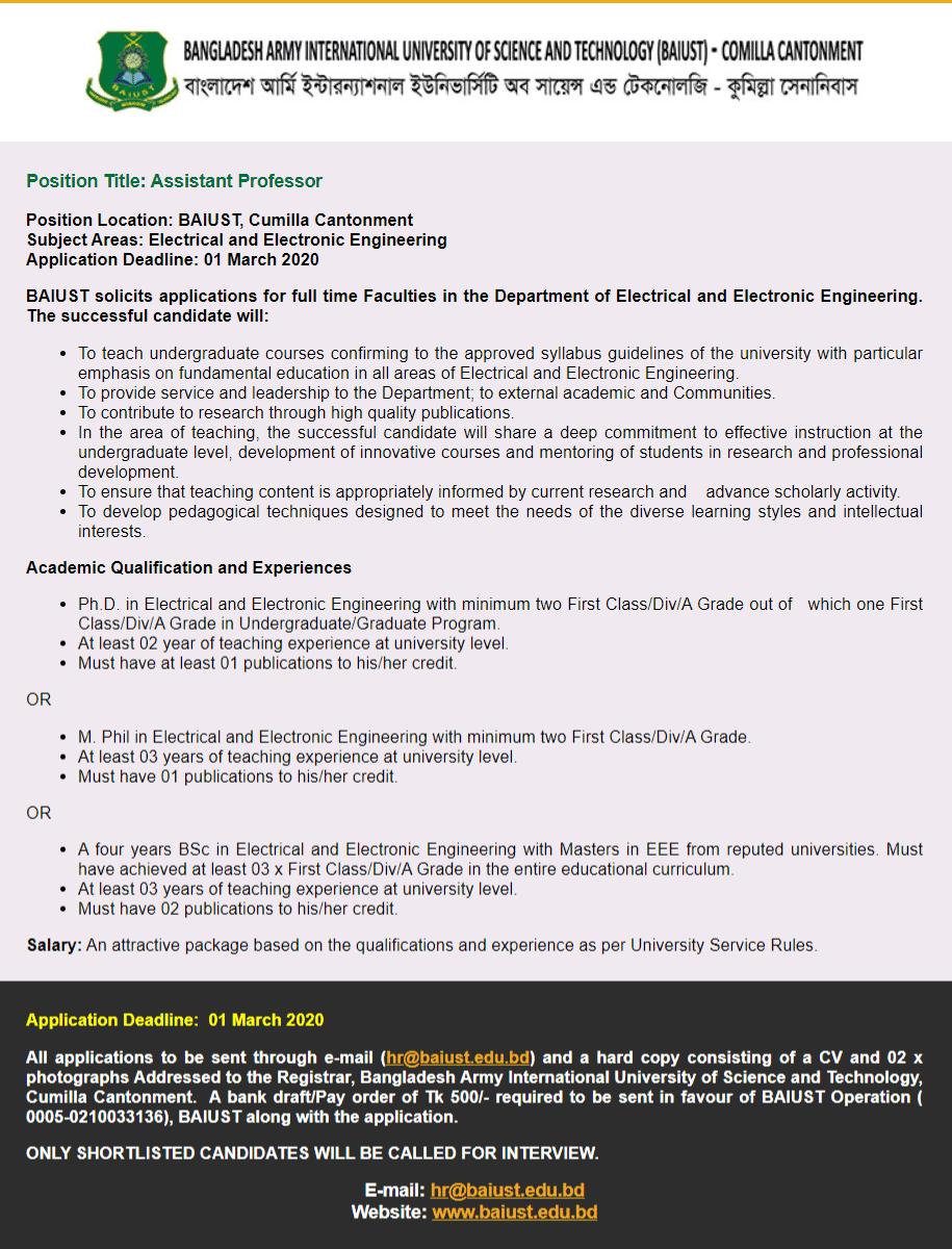 BAIUST Job Circular 2020