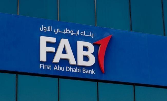 فروع وأرقام وجميع خدمات بنك ابو ظبى الاول 2021