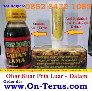 Harga Normal ( Madu Tonik : Rp.85.000 , Mahabbah Cream : Rp. 150.000)