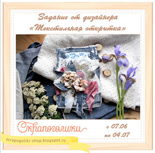 http://scrapogoliki-shop.blogspot.ru/2016/06/blog-post_7.html