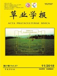 Acta Prataculturae Sinica